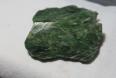 Nephrite Jade Rough
